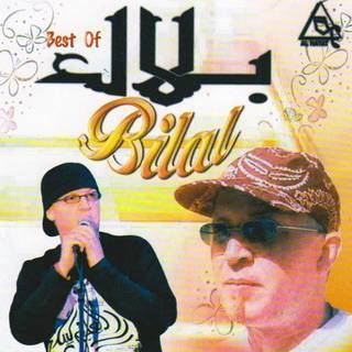 Cheb Bilal - Best Of ...