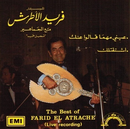 Farid El Atrache - The Best Of...(Live Recording) (1989)
