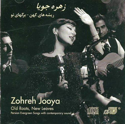 Zohreh Jooya - Old Roots, New Leaves (2010)