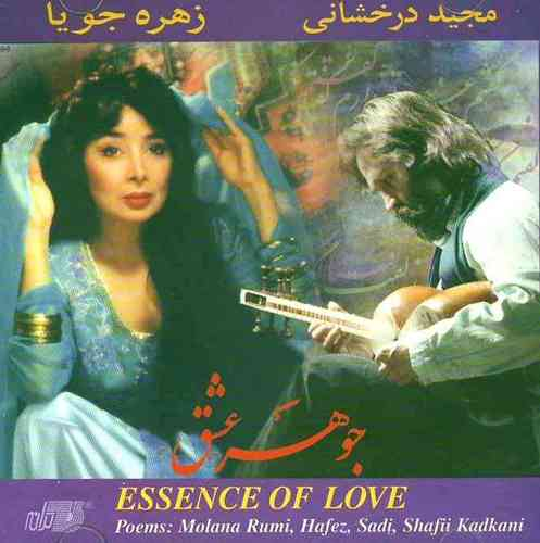 Zohreh Jooya - Essence Of Love (2007)
