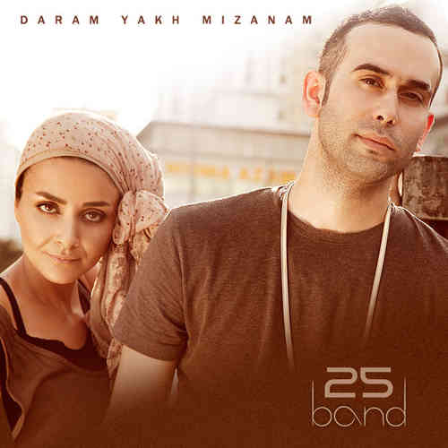 25 Band - Daram Yakh Mizanam(Single) (2013)