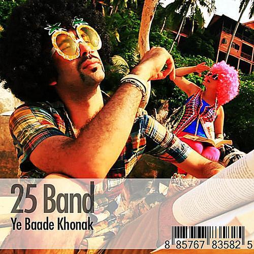 25 Band - Ye Baade Khonak(Single) (2011)