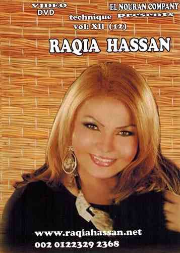 Raqia Hassan - Technique Vol.12 (2 DVD Set)