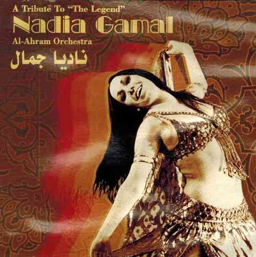 "Al Ahram Orchestra - Tribute To ""The Legend"" Nadia Gamal"