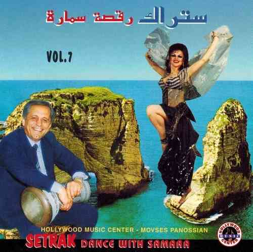Setrak Sarkissian - Vol.7 Dance With Samara