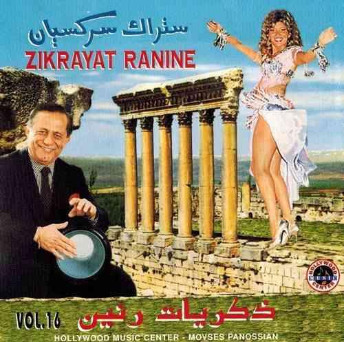 Setrak Sarkissian - Vol.16 Zikrayat Ranine