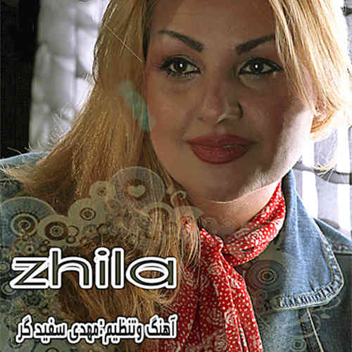 Zhila - Yalde(Single) (2013)