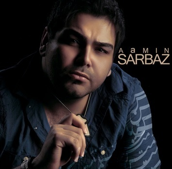 Aamin - Sarbaz(Single) (2012)