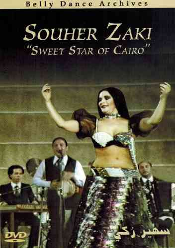 Souher Zaki - Sweet Star Of Cairo