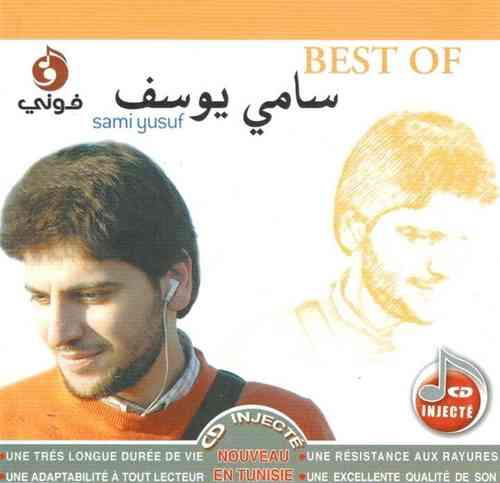 Sami Yusuf - Best Of.... (2014)
