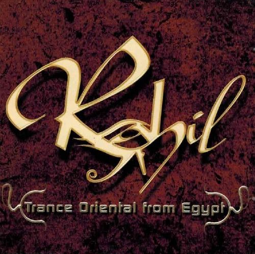 Amr Ismail - Rahil (Trance Oriental From Egypt)