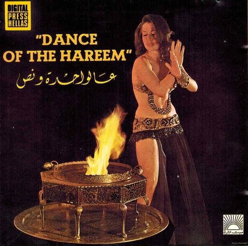 Dance Of The Hareem