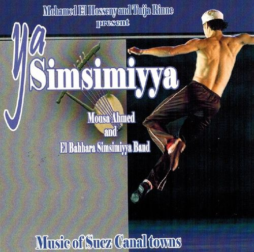 Ya Simsimiyya - Music of Suez Canal towns