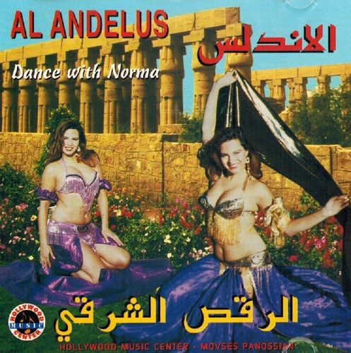 Al Andelus - Dance With Norma