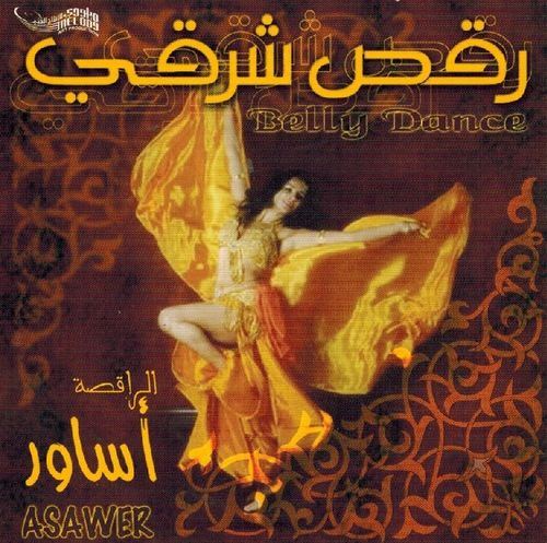 Asawer - Bellydance(Melody Art Production)