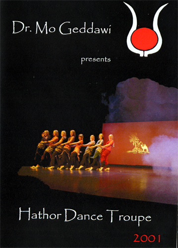 Mo Geddawi - Hathor Dance Troupe 2001 (DVD)